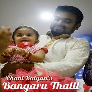 Bangaru Thalli (feat. Eesha Kalyan)