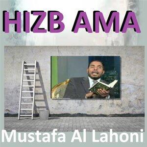 Hizb Ama - Quran - Coran - Islam
