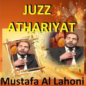 Juzz Athariyat - Quran - Coran - Islam