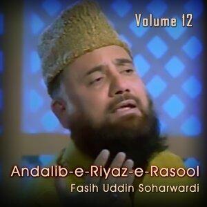Andalib E Riyaz E Rasool, Vol. 12