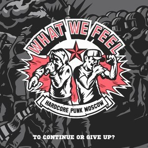 To Continue Or Give Up Ep
