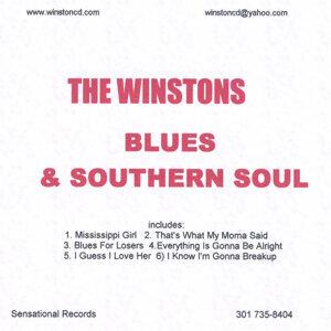 Blues & Southern Soul