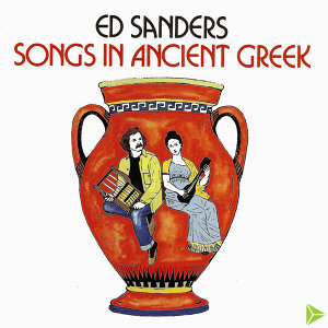 Songs In Ancient Greek
