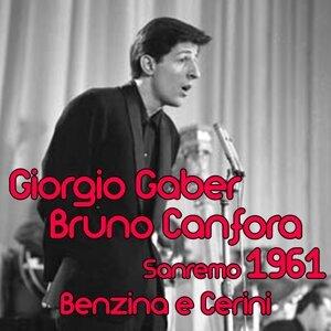 Benzina e cerini - Festival di Sanremo 1961