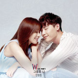 W OST Part.7