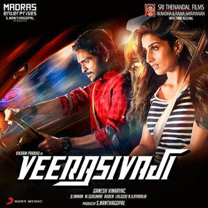 Veera Sivaji (Original Motion Picture Soundtrack)