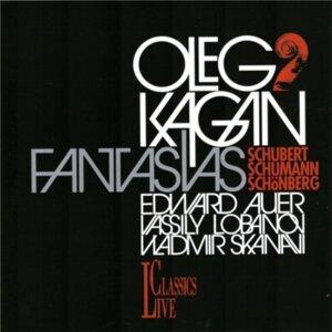 Schubert, Schumann & Schönberg: Oleg Kagan Edition, Vol. XXXIV