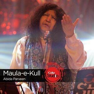 Maula-E-Kull