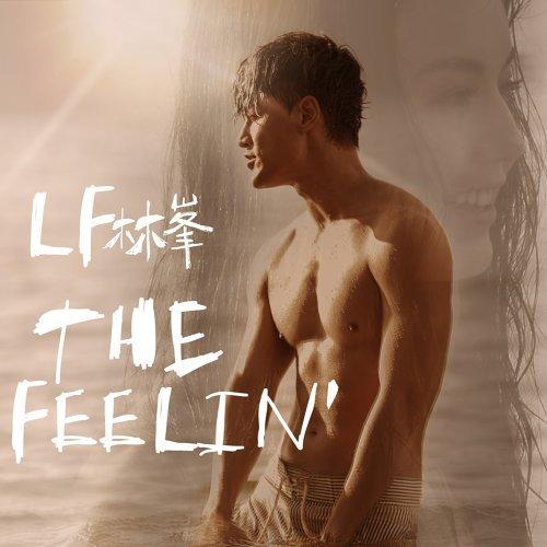 The Feelin' Pre-release