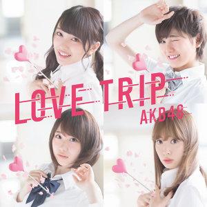 LOVE TRIP|分享幸福 - Type-E