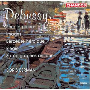 Debussy: Pour le piano, Images, Berceuse Héroïque, Elégie & Six Épigraphes antiques