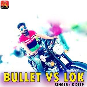 Bullet vs. Lok