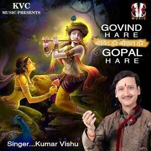 Govind Hare Gopal Hare
