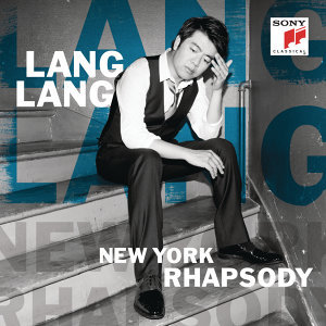 New York Rhapsody (紐約狂想曲)