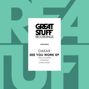 See You Work EP