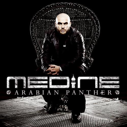 album medine arabian panther