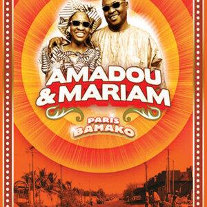 Paris Bamako (Live)