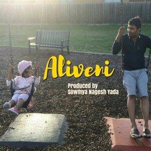 Aliveni (feat. Nutana Mohan, Rohit Paritala & Baby Shreya)