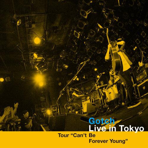 Live in Tokyo (Live in Tokyo)