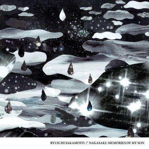 Nagasaki: Memories Of My Son (Original Soundtrack Album)