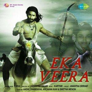 Eka Veera - Original Motion Picture Soundtrack
