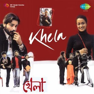 Khela - Original Motion Picture Soundtrack