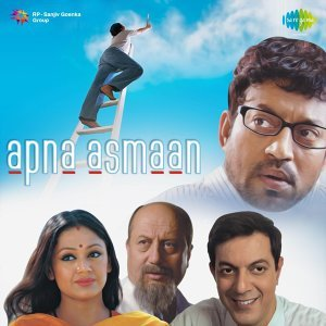 Apna Asmaan - Original Motion Picture Soundtrack