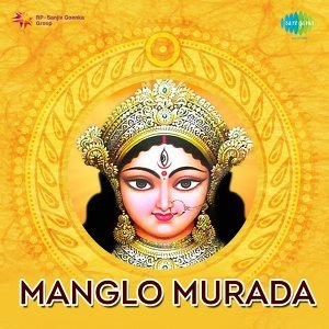 Manglo Murada