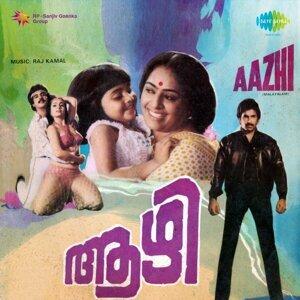 Aazhi - Original Motion Picture Soundtrack