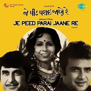 Je Peed Parai Jaane Re - Original Motion Picture Soundtrack