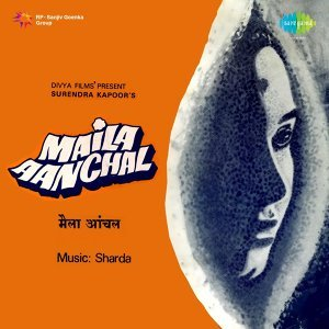 Maila Aanchal - Original Motion Picture Soundtrack