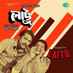 Lattu - Original Motion Picture Soundtrack