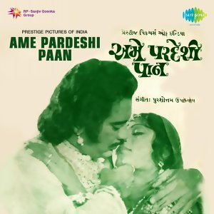 Ame Pardeshi Paan - Original Motion Picture Soundtrack