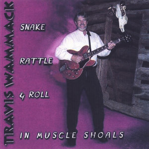 Snake, Rattle & Roll in Muscle Shoals