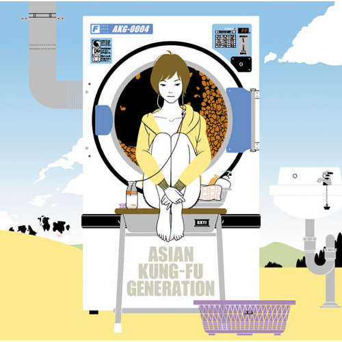 自閉探索(2004 SHIBUYA-AX) (Live)
