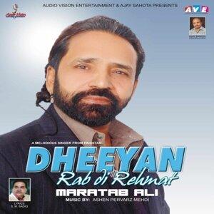 Dheeyan Rab Di Rehmat