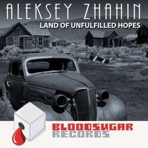Unfulfilled Hopes  - EP