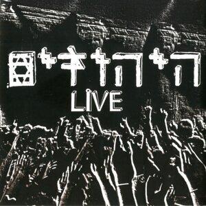 Hayehudim (Live)