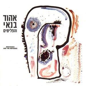 Ehud Banai VeHaplitim