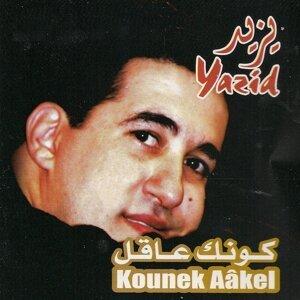 Kounek Aakel