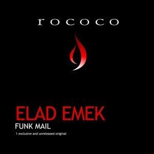 Funk Mail - Single