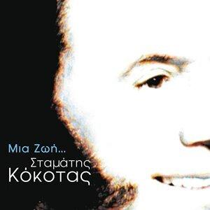 Mia Zoi...