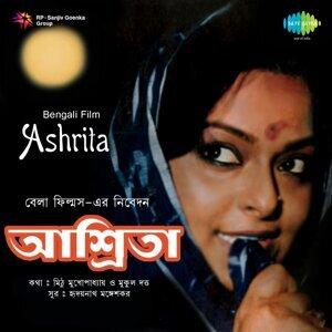 Ashrita - Original Motion Picture Soundtrack