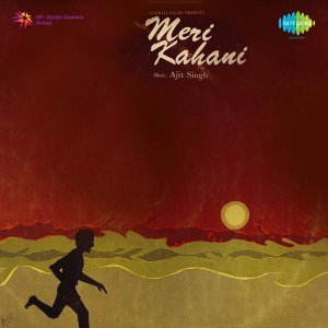 Meri Kahani - Original Motion Picture Soundtrack