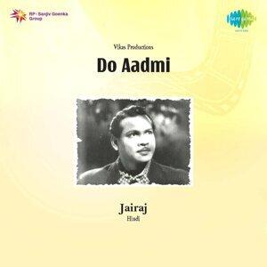 """Bheegi Bheegi Mehki Mehki Raat Hai - From """"Do Aadmi"""""""
