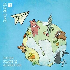 Paper Plane's Adventure