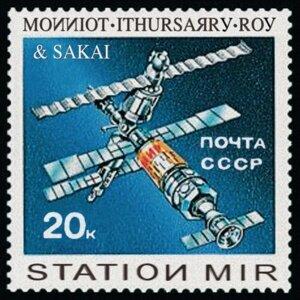 Station Mir