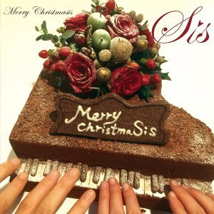 Merry Christmasis