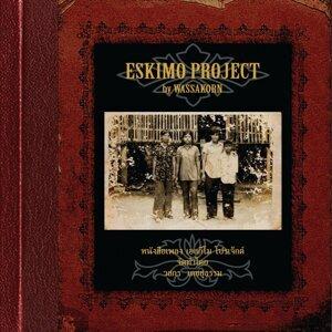Eskimo Project