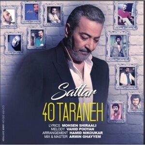 40 Taraneh